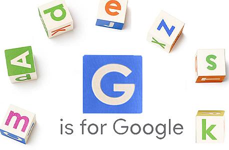 גוגל אלפבית 2, צילום: https://abc.xyz/