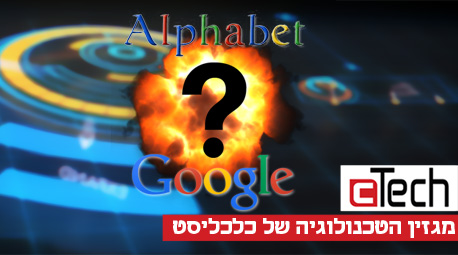 וידאו סי טק גוגל