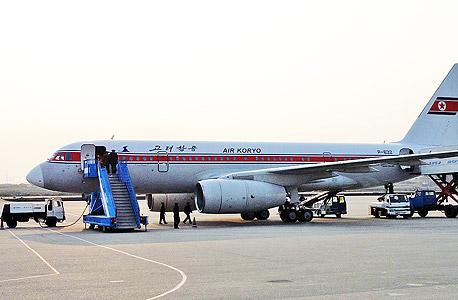 מטוס של אייר קוריו