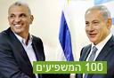 צילום: מרק ישראל סלם / ג'רוזלם פוסט
