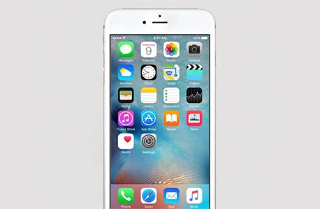 אפליקציה מעבר אנדרואיד אייפון אפל