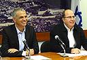 שר האוצר משה כחלון ושר הביטחון משה (בוגי) יעלון, צילום: דוברות משרד האוצר
