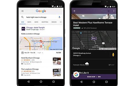 גוגל חיפוש stream beta