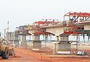 בניית גשר בניגריה, צילום: יוטיוב