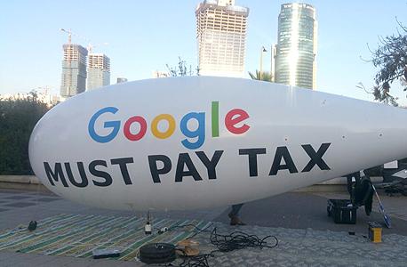 גוגל מחאה תשלום מס 2, צילום: סקופר בעמ