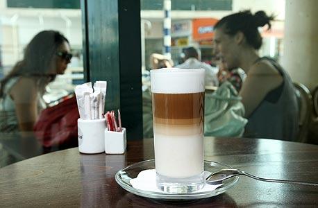 קפה הוריזון