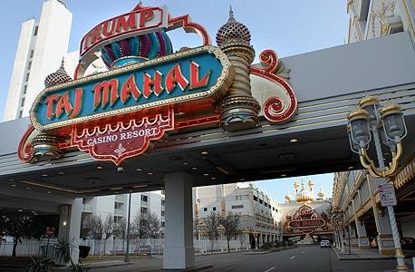 מלון הטאג' מאהל של טראמפ באטלנטיק סיטי. הכריז על פשיטת רגל