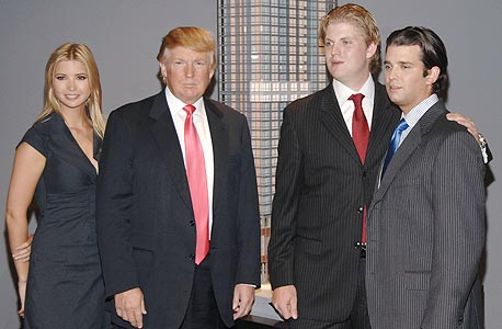 """משפחת טראמפ. """"לא כל האנשים נולדו שווים"""""""