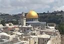 ירושלים, צילום: בני פלבן