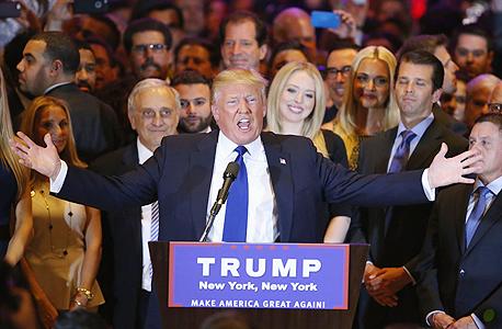 דונלד טראמפ מנצח בפריימריז ב ניו יורק, צילום: איי אף פי