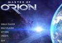 Master of Orion. מיועד לקהל צעיר, צילום מסך: הראל עילם