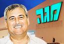 נחום ביתן, צילום: יובל חן, שוקה כהן