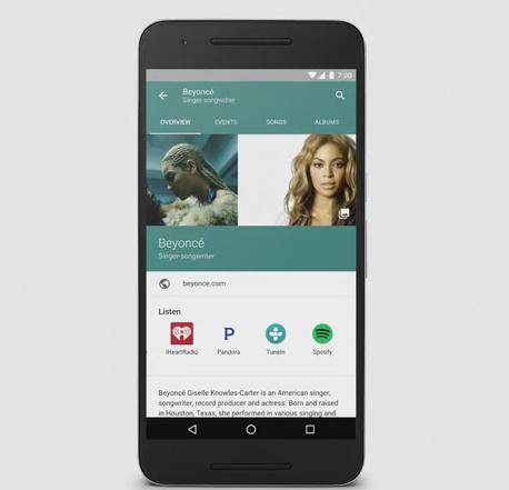 גוגל, צילום: google i/o