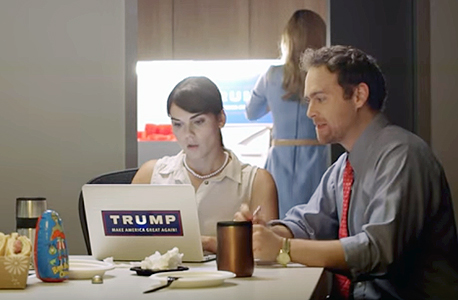 טראמפ מתיחה, צילום: youtube.com