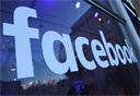 פייסבוק על אלגוריתמים בלבד, צילום: גטי אימג'
