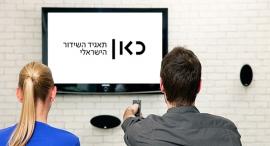 טלוויזיה תאגיד השידור הציבורי, צילום: שאטרסטוק