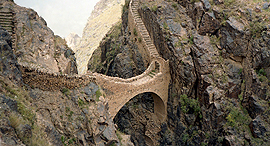 פוטו גשרים עתיקים בשימוש תימן Shaharah bridge, צילום: ויקימדיה
