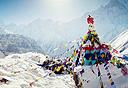 צילום: excitingnepal.com