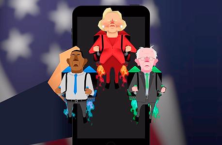 משחק מובייל דונלד טראמפ פליי, צילום: youtube