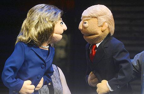 שחקני המחזה אבניו קיו הציגו עימות בין בובות הילרי קלינטון ו דונלד טראמפ, צילום: אם סי טי