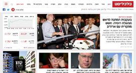 דף הבית כלכליסט אתר חדש