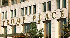 טראמפ פלייס שדרות ריברסייד מנהטן ניו יורק שלט, צילום: elegran