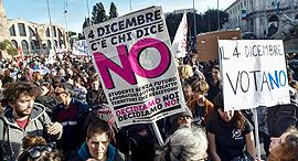 רומא הפגנה נגד השינוי החוקתי העומד למשאל עם ב איטליה, צילום: איי אף פי