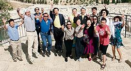 מוסף שבועי 1.12.16 תיירים סינים ב ישראל