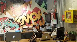 טאבולה משרדים באר שבע, צילום: טאבולה