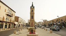 כיכר השעון ביפו, צילום: עמית שעל