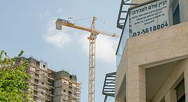 דירות דירות למכירה דירות ב ירושלים, צילום: אוהד צויגנברג