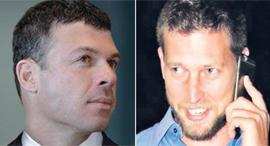 המייסדים דור רפאלי ו עודד קובו, צילום: אמיר מאירי, אתר קבוצת שלנו