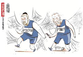קריקטורה 17.1.17, איור: יונתן וקסמן