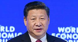 נשיא סין שי ג'ינפינג, צילום: איי אף פי