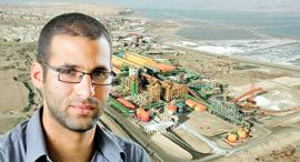 עומרי מילמן ו מפעל מגנזיום ים המלח כיל