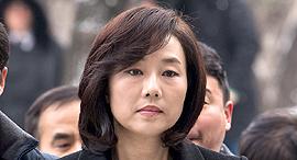 צ'ו יון סאן שרת התרבות של דרום קוריאה נעצרה על שחיתות והתפטרה, צילום: רויטרס