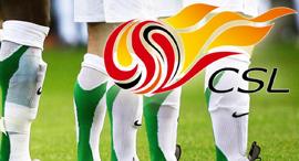 CSL ליגת הכדורגל של סין לוגו