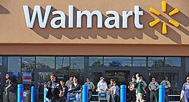 """חנות סופרמרקט רשת שיווק וולמארט ארה""""ב, צילום: איי אף פי"""