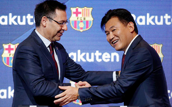 Rakuten Looking to Expand Investments, Collaborations in Israel