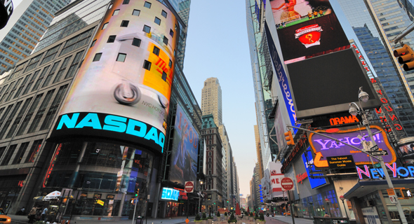 Sustained Drug Release Company UroGen Aiming to Raise $150 Million on Nasdaq