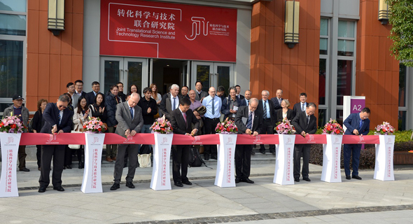 The University of Haifa Launches Joint Campus in Shanghai