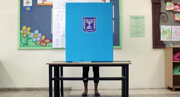 Twitter Unveils Special Emoji for Israeli Election