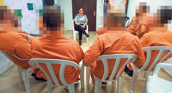Behind Bars in an Israeli White Collar Prison