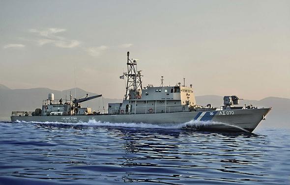Israel Shipyards Delivers Offshore Patrol Vessel to Honduras