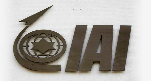 שלט התעשייה האווירית. צילום: רויטרס