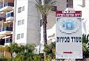 """דירה בשטח 300 מ""""ר בנתניה נמכרה ב-10 מיליון שקל"""