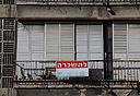 מיני־פנטהאוז של 5 חדרים בקריית הלאום בירושלים הושכר ב-9,300 שקל לחודש
