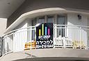 דירת 4 חדרים בפרויקט מיכלאנג'לו בכנרת בטבריה נמכרה ב-1.1 מיליון שקל