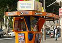 על כל שקל של הימור במפעל הפיס חוזרות לציבור 25 אגורות