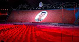 פוטו 70 שנה צפון קוריאה דיוקן קים גונג און, צילום: AP